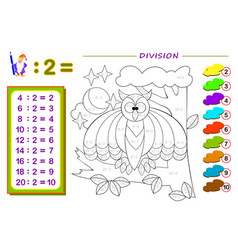 Exercises for kids with division number 2 vector