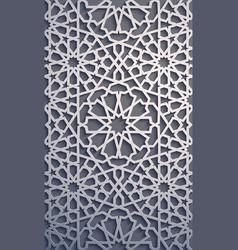 Purple background islamic ornament vector