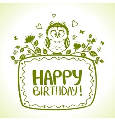 Owl birthday vector image vector image