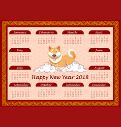 calendar template with cute dog on clouds vector image