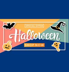halloween sale banner with handwritten text vector image