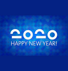 Happy new year 2020 banner template vector