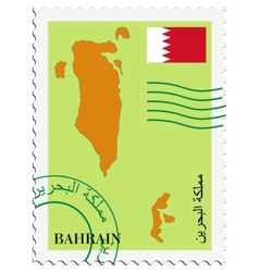 mail to-from Bahrain vector image