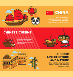 china tourism travel landmarks and chinese culture vector image vector image