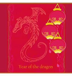 Card of year of the dragon and lanterns vector