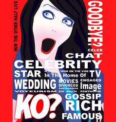 Celebrity magazine cover vector