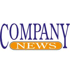 Company news square sticker on white vector
