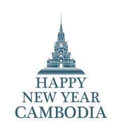 Greeting Card Cambodia vector image
