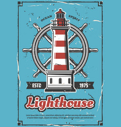 Lighthouse and steering wheel retro marine poster vector