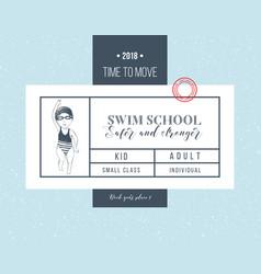 swim school banner vector image