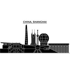 China shanghai architecture urban skyline with vector