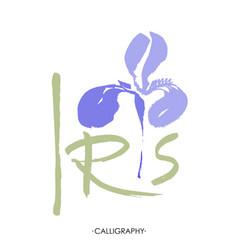 flower logo floral background stylized vector image
