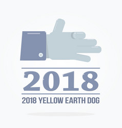 hand gesture dog face modern symbol of the new vector image