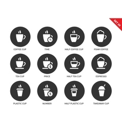 Coffee cup icons on white background vector image