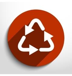 Utilize web icon vector