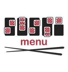 sushi logo template vector image vector image