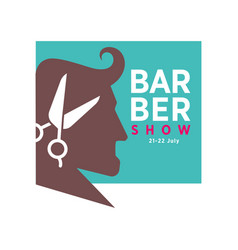 barber shop logo or icon of man head and vector image