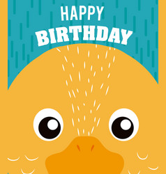 Duck happy birthday card vector