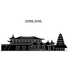 china xian architecture urban skyline wit vector image