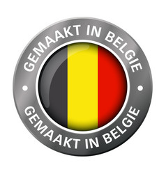 made in belgium flag icon vector image