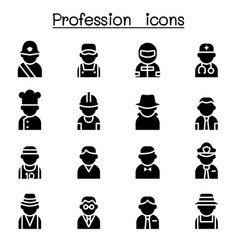 profession career icon set vector image