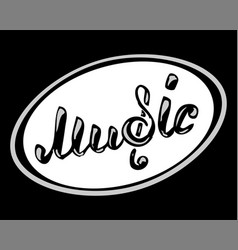 music logo on white vector image vector image