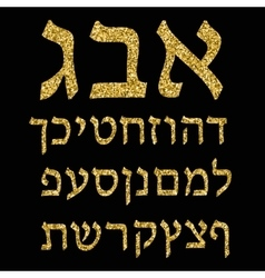Golden alphabet Hebrew Font Gold plating The vector