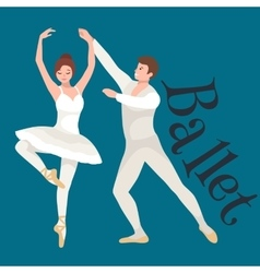 Young beautiful dancer girl and boy couple man vector