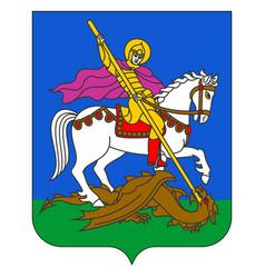 Coat arms kyiv oblast ukraine vector