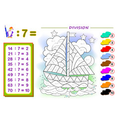 Exercise for kids with division number 7 paint vector
