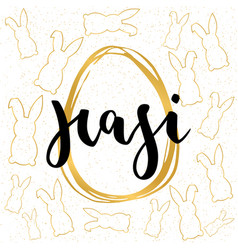 hasi easter rabbit german text lettering vector image