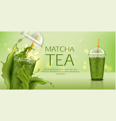 Matcha green tea with ice cubes in takeaway cup vector