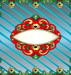 Background frame with vegetable voluminous golden vector