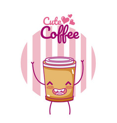 Cute coffee kawaii cartoon vector