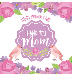 happy mothers day thank mom label vintage label vector image