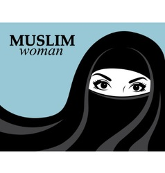 muslim woman vector image