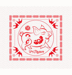 red paper cut pig in frame and flower symbols vector image