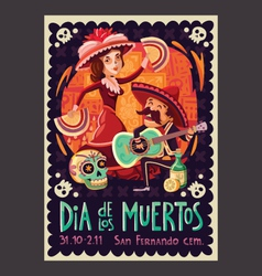 Invitation to the Day of the dead party vector image vector image