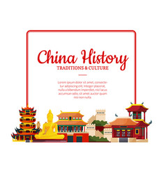 frame china elements and sights vector image