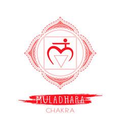 Muladhara - root chakra vector