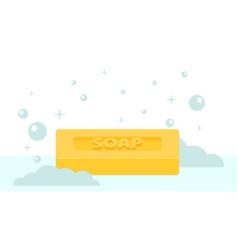 cartoon flat style rectangular soap icon vector image