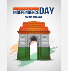 India gate design concept grunge poster vector