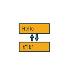Translator icon simple element from tourism icons vector