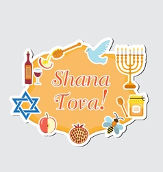 Greeting card with the inscription Shana Tova vector image