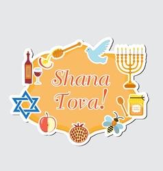 Greeting card with the inscription Shana Tova vector