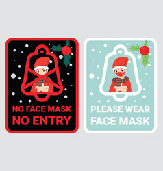 no face mask entry to protect from covid-19 vector image
