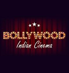 bollywood indian cinema banner vintage vector image vector image
