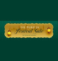 Islamic golden muslim eid festival banner vector