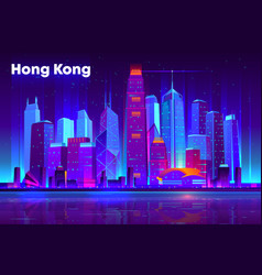 asian metropolis nightlife cartoon banner vector image