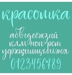 Calligraphic cyrillic alphabet vector